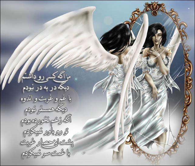 http://nazanin1164.persiangig.com/2.jpg